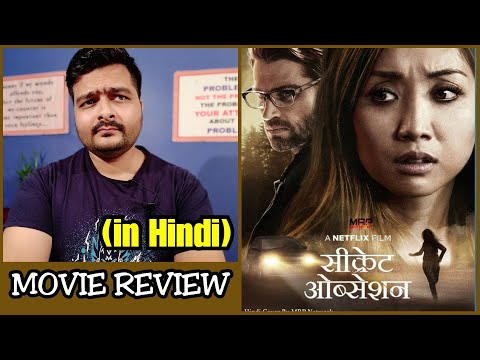 Secret Obsession - Movie Review