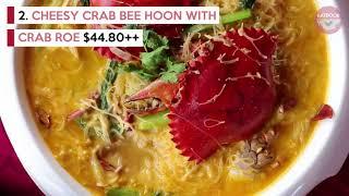 Giant Seafood Hot Pot At Yishun - Long Jiang Chinos