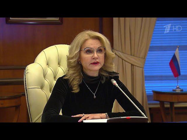Вице-премьер Татьяна Голикова сообщила, на что пойдут деньги трехлетнего бюджета.