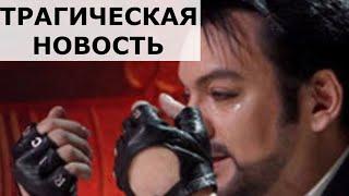 Киркоров расплакался из-за \