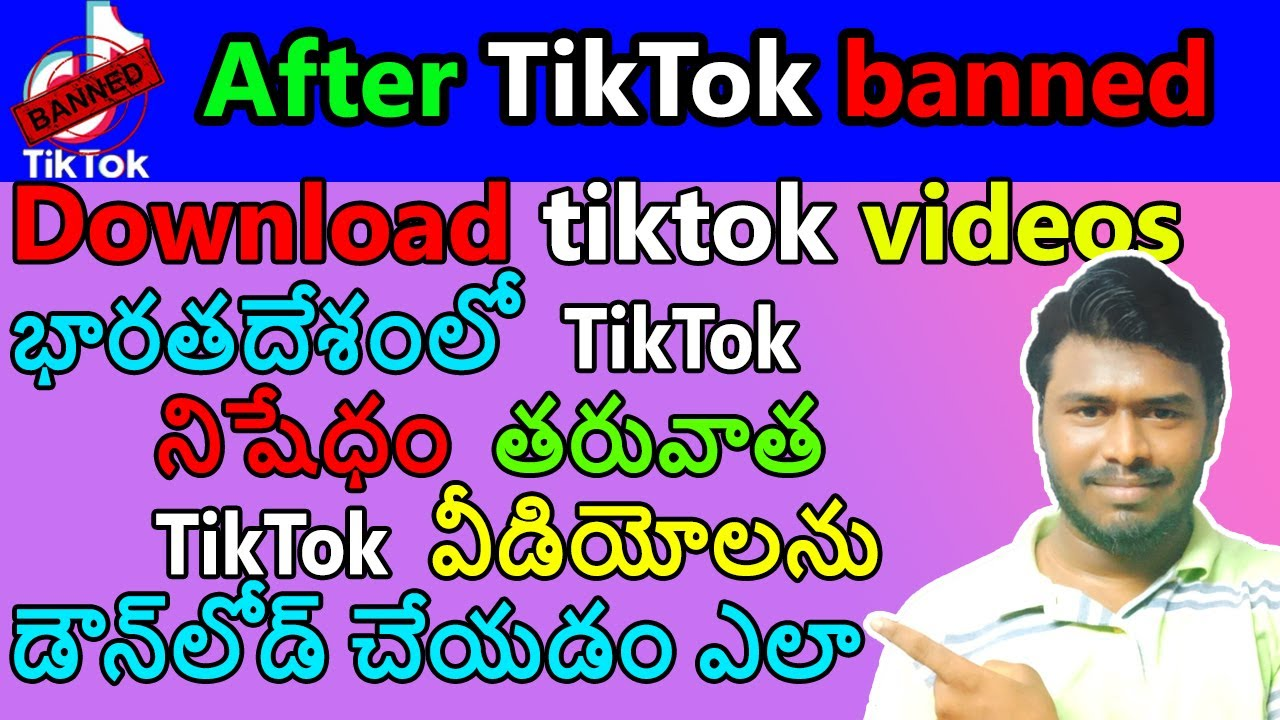 how to download tik tok videos after ban 2020 in telugu || download tiktok videos after ban 2020