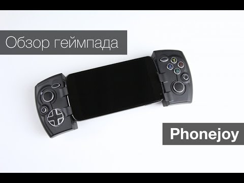 Обзор геймпада PhoneJoy