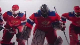 Чешские игры-2018. Приезд сборной России на игру со Швецией