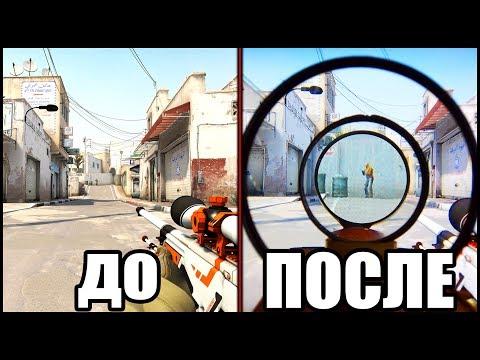 cs go fast ру
