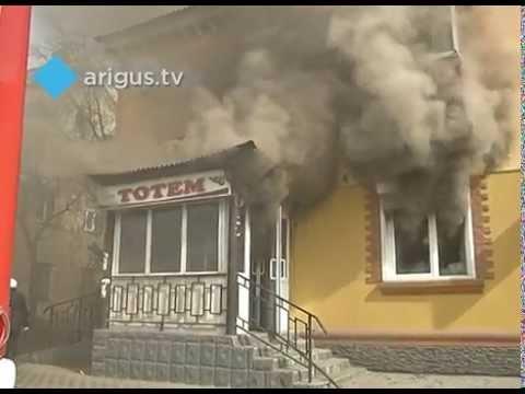 В Улан-Удэ сгорело кафе, расположенное на первом этаже двухэтажного жилого дома