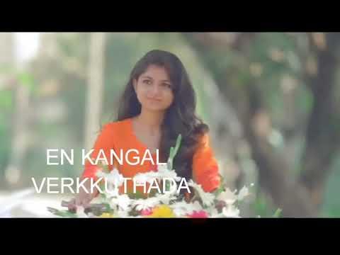 Oru Naal Unnai Parthu Parthtuen En Kangal Status Me