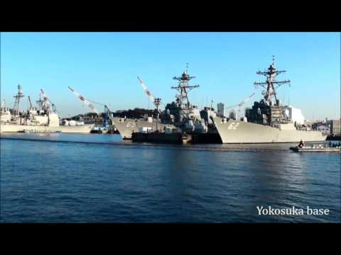 Japan - US  Cruise Ship Tour Paracels Island and Spratly Islands  in South China Sea.