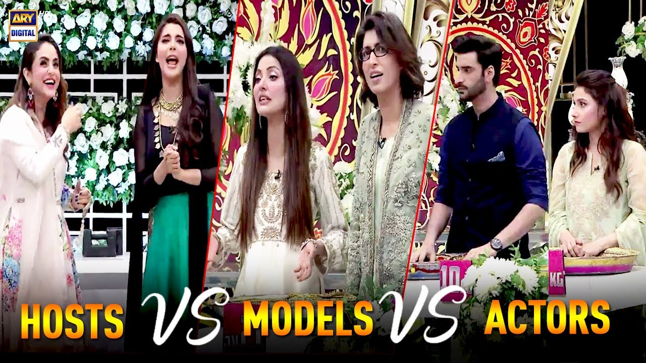 Hosts VS Models VS Actors | Who Will Win This Game | Good Morning Pakistan | ARY Digital