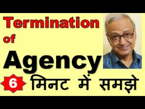 6 Termination Of Agency Youtube