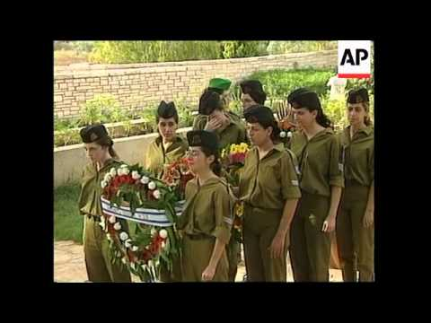 ISRAEL: FUNERAL OF ISRAELI SOLDIER KILLED IN SOUTH LEBANON