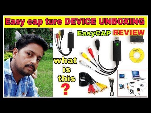 EASYCAP UNBOXING REVIEW. ORIGINAL PRICE?