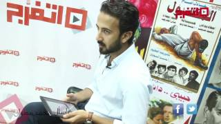 بالفيديو.. 10 أسئلة ساخنة أجاب عنها محمد مهران في «#اسأل_نجمك»