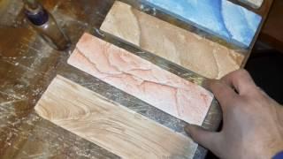 видео Покраска декоративного камня своими руками