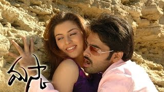 Maska Movie - Kalloki Dilloki Full Video Song - Ram,Hansika ,Sheela