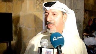 مركز الكويت للفنون الإسلامية ضيف مهرجان «من فات قديمه تاه » ببيت السناري