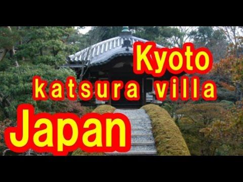 Japan Trip: Katsura Villa exquisite imperial structure, Kyoto023, Japan Moopon