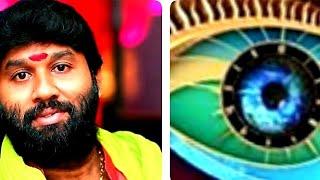 BigBoss 3 Midnight masala - நார்நாராகக் கிழித்து தொங்கவிடும் கூல் சுரேஷ்
