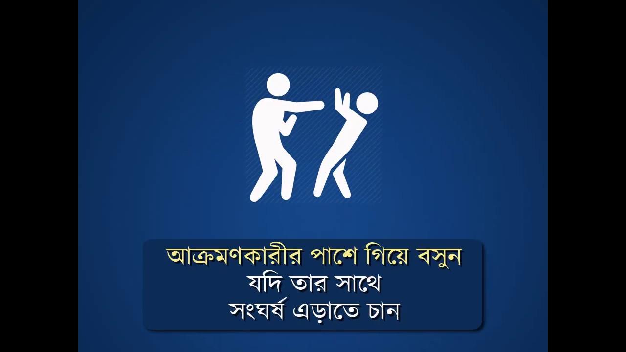 Bengali Motivational Quotes 2 Youtube