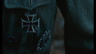 — Крест за убийство евреев? — За храбрость.