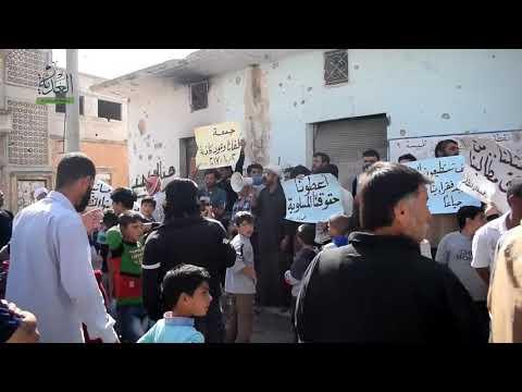 مظاهرات في تلبيسة تندد بفساد المنظمات الإغاثية وتطالب بالمساواة والمحاسبة