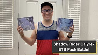 Pokémon Shadow Rider Calyrex Elite Trainer Box (ETB) Comparison with Epic Pulls Achieved!