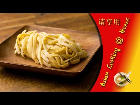 Making Chinese Homemade Wheat Noodles @ Home (Asian Style Recipe)