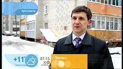 На «Первом канале» в программе «Доброе утро» рассказали о капитальном ремонте многоквартирных домов