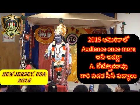 Aradhyula Koteswara Rao || Audience Oncemore || USA || Rayabharam Padaka Scene Padhyalu