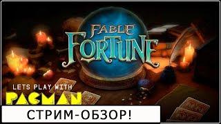 fable Fortune #1 проба пера