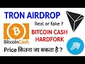 Tron airdrop and BCH hardfork coming ? 🚀