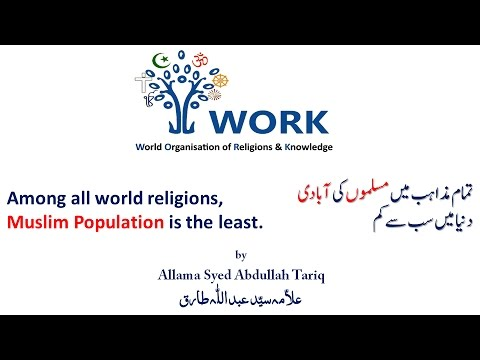 Among all world religions, Muslim Population is the least | Friday Sermon | 21.4.17