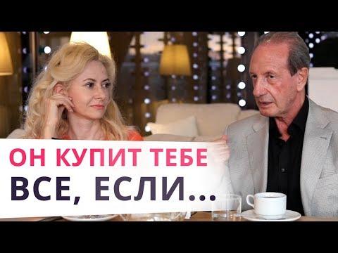 Видео Подарок мужу на 7 лет свадьбы