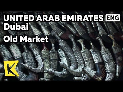 【K】UAE Travel-Dubai[아랍에미레이트 여행-두바이]올드마켓, 아랍 전통 공예품/Old Market/Craftworks/Alley/Souvenir/Sword/Decals