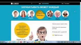 Секрет заработка на социальных сетях в проекте ad social org, на фейковых аккаунтах.