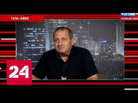 Яков Кедми предельно честно рассказал все о мировом тeppopизмe - Россия 24