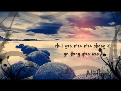 Jay Chou  Qing Hua Ci