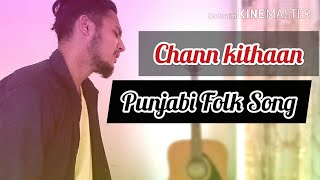 Chan Kithan Guzari aayi Raat Ve   Punjabi folk songs   Preet Kumar Sharma
