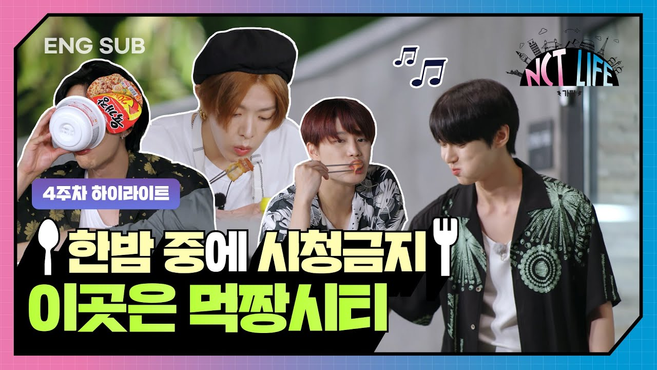 Download [NCT LIFE in 가평] 4주차 하이라이트   EP08 #NCT127 #NCT_LIFE