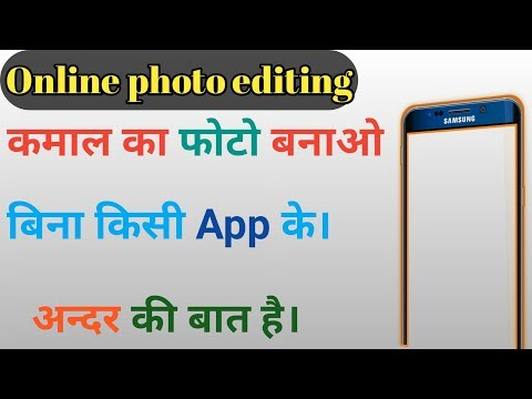 Online photo editing new trick. Online photo editing trick 2017. By hamesha seekho.