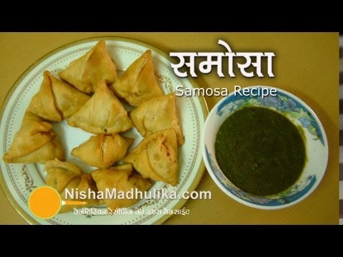 Samosa recipe video aloo samosa recipe punjabi samosa recipe samosa recipe video aloo samosa recipe punjabi samosa recipe youtube forumfinder Images