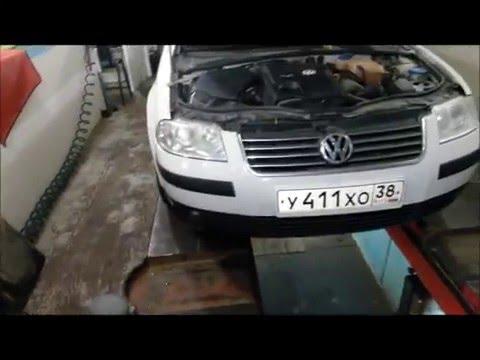 Небольшой ремонт VW Passat B5