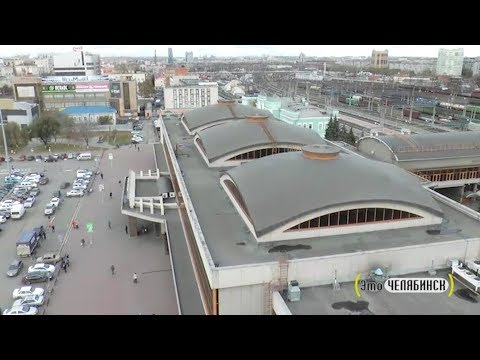 Железодорожный вокзал.  телепроект «Это Челябинск» выпуск № 35