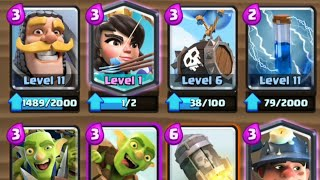 SKELETON BARREL BAIT DECK!