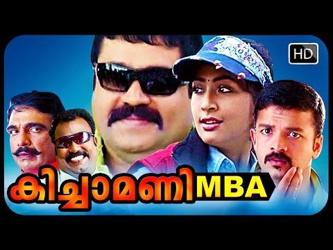 Malayalam full movie Kichamani MBA | Malayalam comedy action |Suresh Gopi | Jayasurya comedy