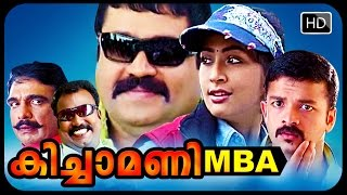 Malayalam full movie Kichamani MBA | Malayalam comedy action  | malayalam movies online