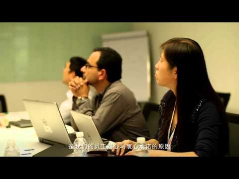 Careers At Thermo Fisher China