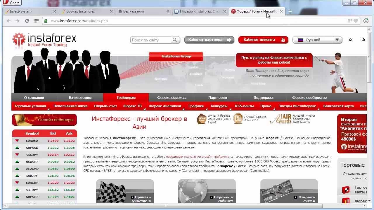 Заработок на Автопилоте в Интернете | Заработок в Интернет на Автопилоте от 50000