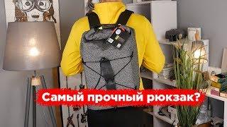 Неубиваемые рюкзаки XD Design Bobby / Обзор и тест ножом