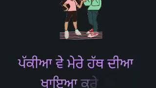 Viah Aman Yanak (viva video) edit Punjabi Song Download Link in Description ⤵