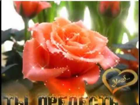 Матренин Посад (Вышивка бисером) - Рукоделов 38